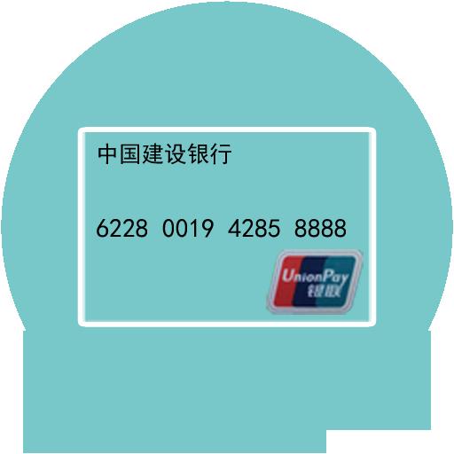 银行卡识别