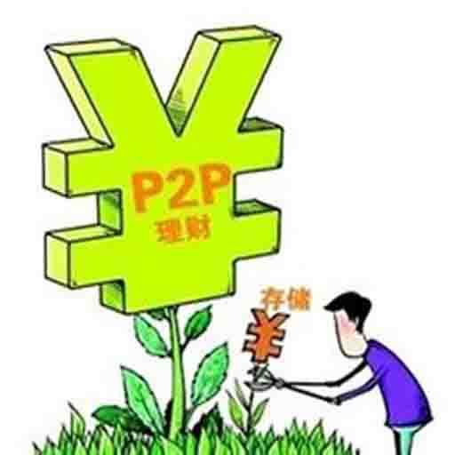 图睿OCR技术P2P网贷行业解决方案